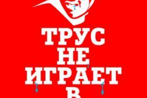 ФАС наказала Хоккейный клуб «Салават Юлаев» за нарушение правил проведения конкурса на переоснащение ледовой арены