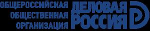 В «Деловой России» состоялся конструктивный диалог бизнеса и антимонопольного ведомства
