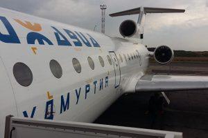Апелляция оставила в силе решение ФАС против АО «Ижавиа» за неправомерную плату за возврат билетов