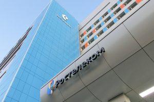 Дело ФАС против «Ростелекома» за преимущественные условия в закупке информсистем для саратовского Минобра устояло в кассации