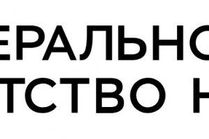 В Госдуме напомнили об ответственности ФАС за тарифы ЖКХ