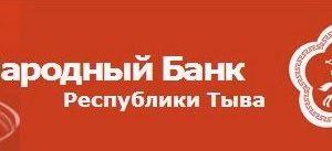 Апелляция оставила в силе решение ФАС против Народного банка Тывы о заключении трехсторонних антиконкурентных соглашений