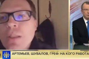 Алексей Ульянов в эфире «Царьград-ТВ»: руководитель ФАС не справляется со своими обязанностями