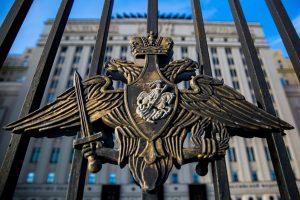 Суд снизил в 5 раз штраф ФАС на петербургское малое предприятие за участие в сговоре на торгах Минобороны