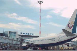 Решение ФАС против тюменского аэропорта за взимание платы за досмотр бортового питания поддержано Верховным Судом
