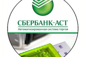 ФАС вынесла решение против «Сбербанк-АСТ» за установление возмездных условий получения счета-фактуры в электронном виде