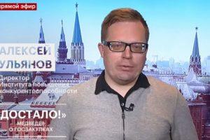 Алексей Ульянов рассказал в эфире РБК-ТВ о реформе госзакупок