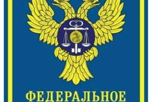 ФАС наказала московское малое предприятие за сговор на торгах на оказание автотранспортных услуг для нужд федерального казначейства