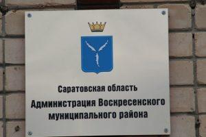 Решение ФАС против саратовских муниципалов за заключение контрактов с энергопоставщиками устояло в кассации