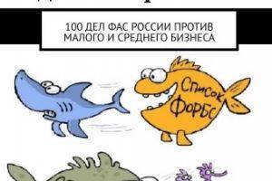 Вышла книга Алексея Ульянова «От батутов до попкорна-2»