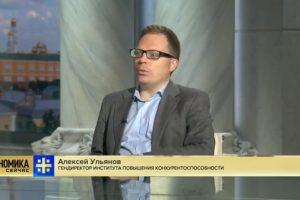 Алексей Ульянов в эфире «Царьград.ТВ» рассказал, почему ФАС может зарубить любой нацпроект