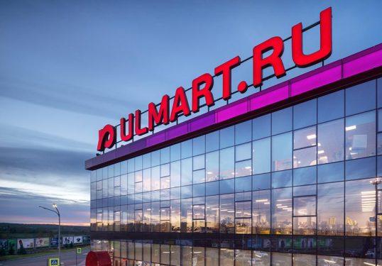 ФАС добьёт разорившийся «Юлмарт» делом о завышенных ценах