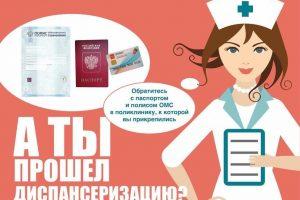 Апелляция отменила решение ФАС против казанской больницы за привлечение субподрядчика для диспансеризации муниципальных служащих