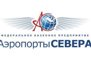 Суды снизила в 30 раз штраф ФАС на якутский аэропорт за самостоятельное установление тарифов по обслуживанию воздушных судов свыше максимального времени