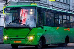 ФАС наказала Тюменскую лизинговую компанию за заключение договора на поставку городских автобусов без проведения торгов
