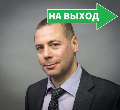 Подпольный миллиардер и агент Навального зря надеется остаться в ФАС
