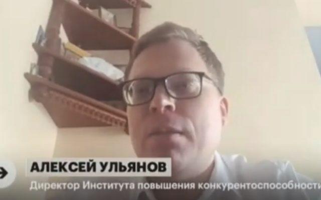 Алексей Ульянов — о ситуации с арестом пензенского губернатора в эфире РБК-ТВ